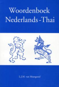 woordenboek nederlands - thai